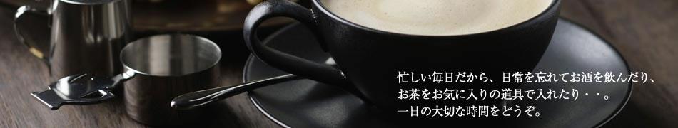 var_tea